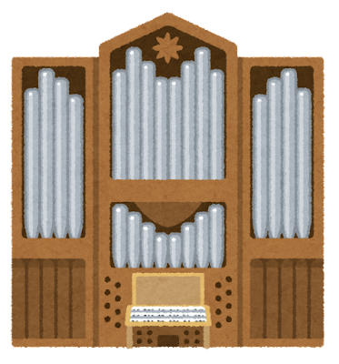music_pipe_organ.png