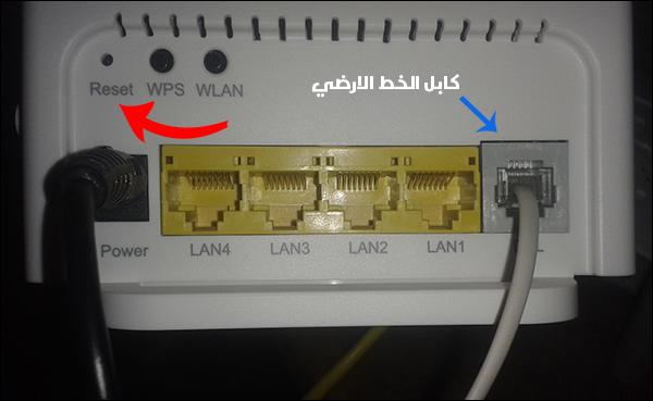 كيفية ربط راوترين علي خط انترنت واحد لتحسين جودة الوايرلس Wi-Fi  20160802_094701