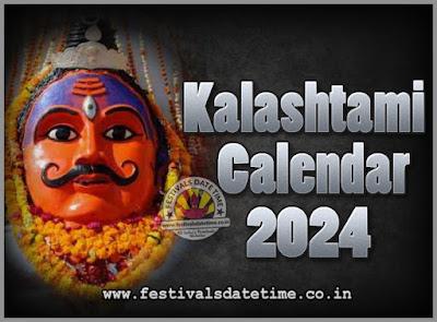 2024 Kalashtami Vrat Dates & Time in India, 2024 Kalashtami Vrat Calendar
