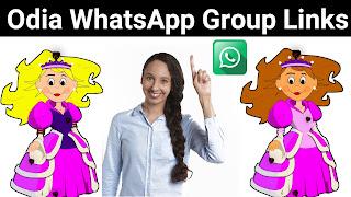Odia WhatsApp Group Link - Odisha WhatsApp - orissa whatsapp group link - whatsapp group - Orissa whatsapp - Orissa language - Odia fashion - whatsappgrouplink.xyz