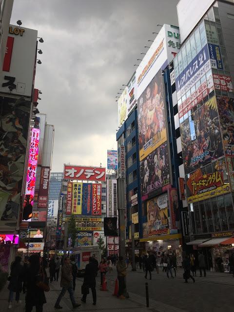 geek district japan