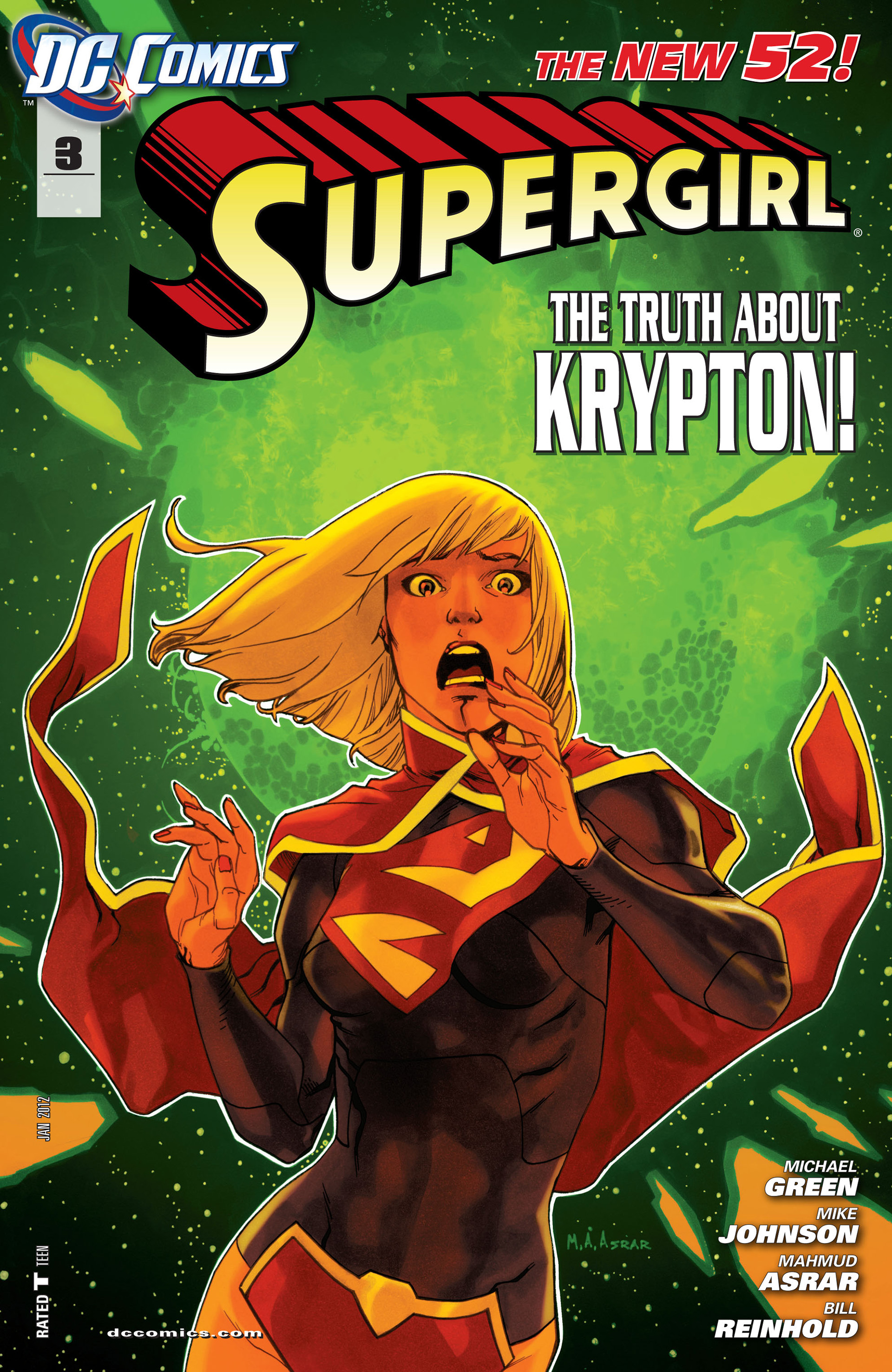 Supergirl (2011) issue 3 - Page 1