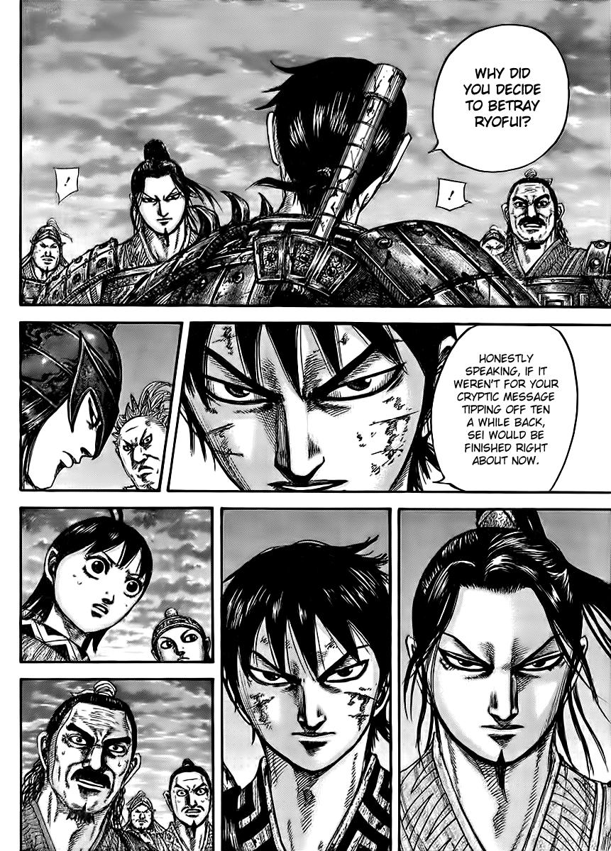 Kingdom - Chapter 437