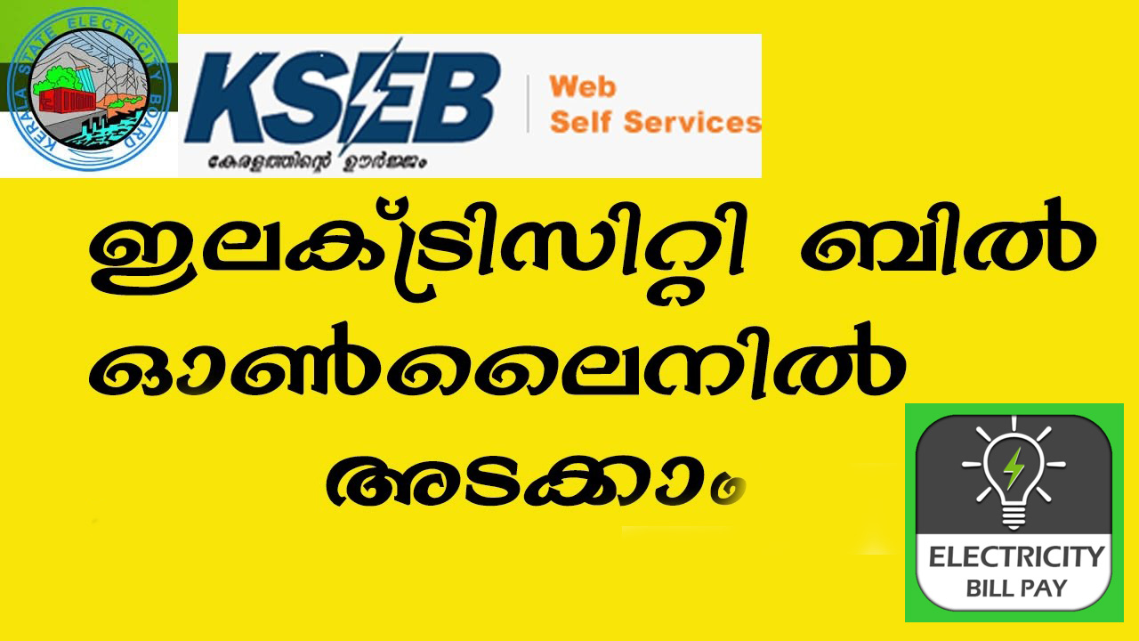 CSC SOORANAD: BILL PAYMENT SERVICE