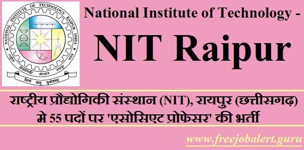 National Institute of Technology, NIT Raipur, Chhattisgarh, NIT, Associate Professor, Graduation, freejobalert, Latest Jobs, NIT Recruitment, nit raipur logo