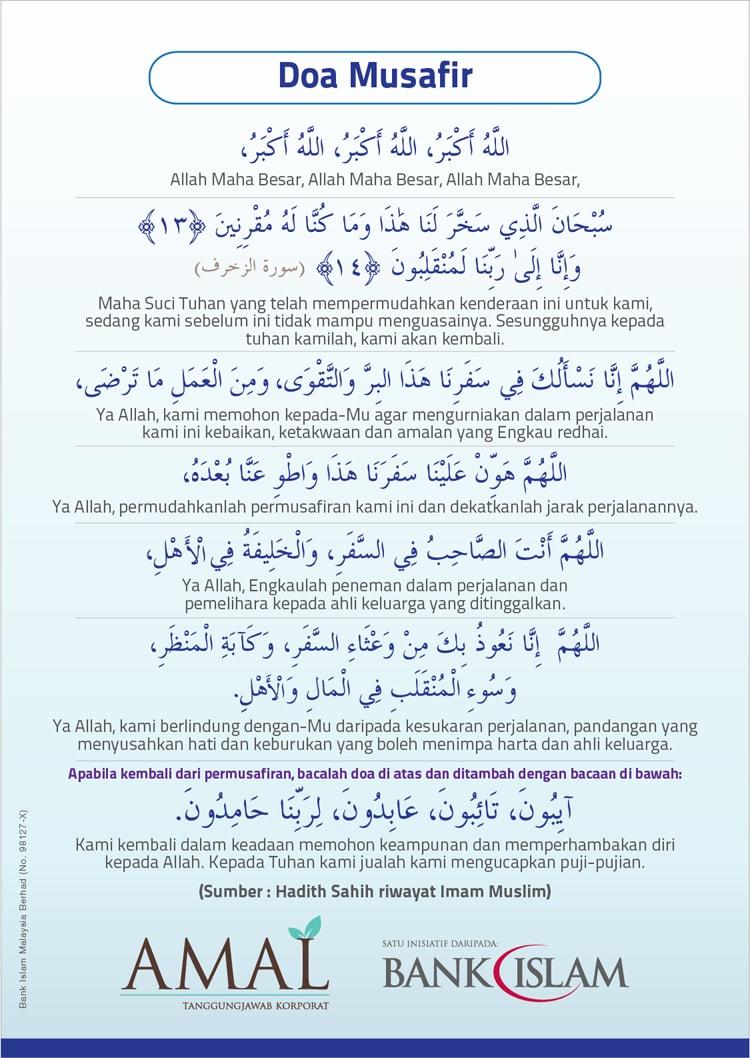doa musafir