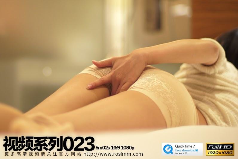 ROSI_NO.023.cover rosi video no.023 rosi 08030