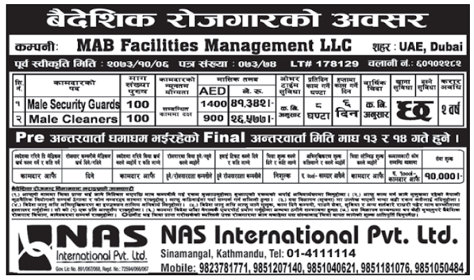 Jobs in Dubai, UAE for Nepali, Salary Rs 41,342