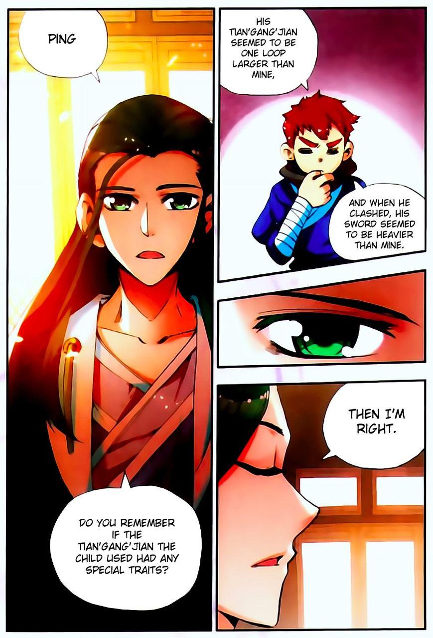 Shanlian de Sishen - Chapter 30