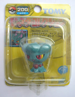 Misdreavus Pokemon figure Tomy Monster Collection yellow package series