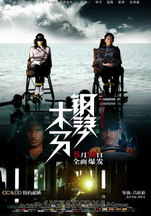 Xem Phim Bí Mật Dương Cầm 2013