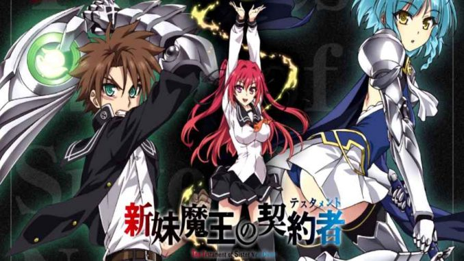 Shinmai Maou no Testament Burst BD Episode 01-10 + OVA BATCH Subtitle Indonesia
