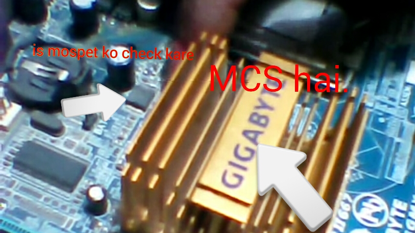 MCs slot,mospet power supply