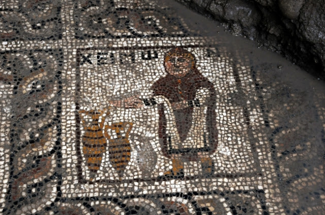 Ancient mosaics discovered in southern Turkey