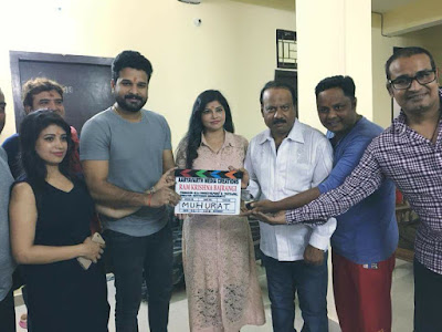Ram Krishna Bajrangi Bhojpuri Movie