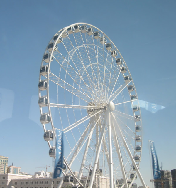 The Eye of Emirates, Sharjah, UAE, Al Qasba, Al Khan Corniche