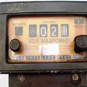 Ταξίμετρο: Η Ελληνική εφαρμογή που υπολογίζει το κόστος της διαδρομής