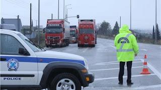 Απαγόρευση κυκλοφορίας φορτηγών ωφέλιμου φορτίου άνω του 1,5 τόνου κατά την περίοδο εορτασμού της Πεντηκοστής και του Αγίου Πνεύματος