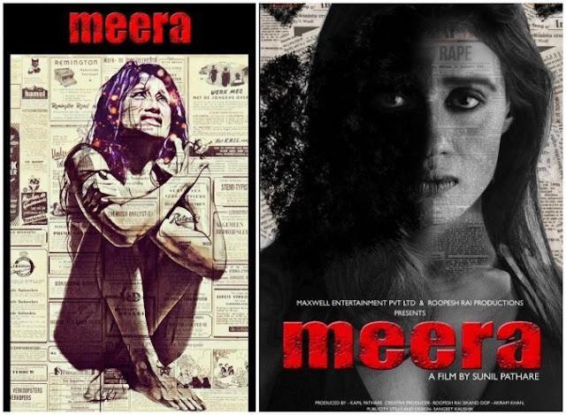 Meera Short Film