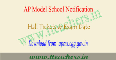 AP Model school hall tickets 2018-2019, apms results