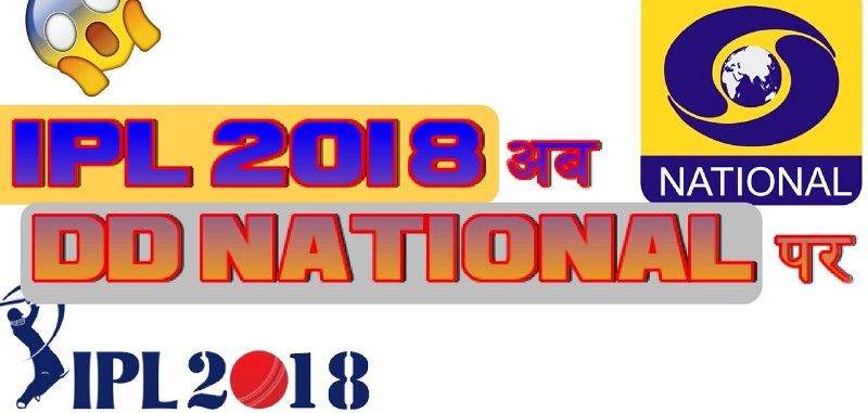 DD Free Dish News: IPL 2018 T20 Matches will be broadcast on