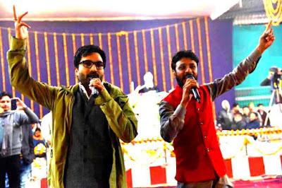 Papan Wale Mahal'an Wich -Lyrics, HD Video, Mp3 Download-Birender Singh Dhillon, Shamsher Lehri | Speed Record