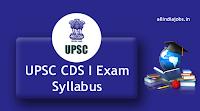 UPSC CDS I Exam Syllabus