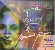 Shadia-Asmrani Loun