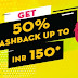 Bookmyshow App – Get 50% Cashback upto Rs 150 on First time Payment via LazyPay