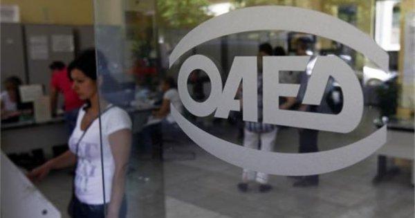 ΟΑΕΔ: Το 1 εκατομμύριο φτάνουν οι άνεργοι τον Νοέμβριο