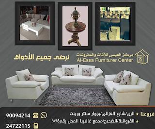 المنزل - تجديد ديكورات المنزل | ديكورات المنزل في الكويت 112