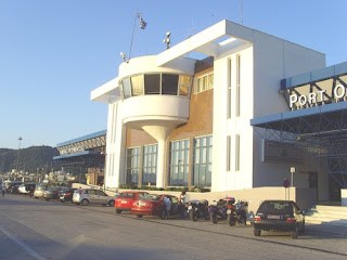 Κεντρικό Λιμεναρχείο Ηγουμενίτσας: Εκποίηση κατασχεμένων αλιευτικών εργαλείων και συσκευών