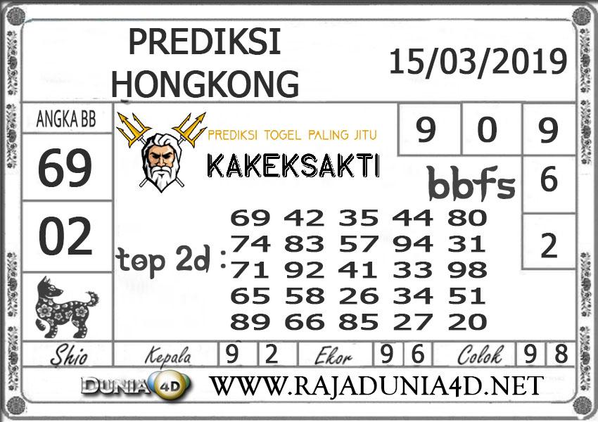 Prediksi Togel HONGKONG DUNIA4D 15 MARET 2019
