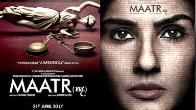Maatr 2017 300MB Full Movie Download CDCam