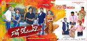 Ninne Korukunta Movie Release Posters-thumbnail-9