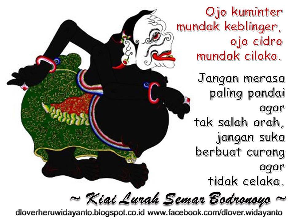 Image Result For Cerita Rakyat Dari Jawa