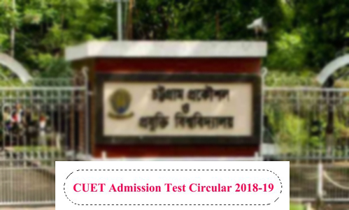 CUET University  Admission Test Circular Notice 2018-19 | cuet.ac.bd