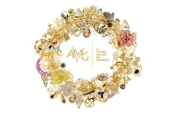 Η έκθεση «A Jewel Made in Greece» γιορτάζει τα πέντε της χρόνια
