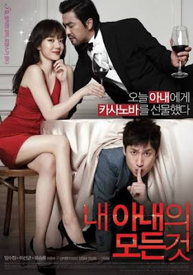 Download Film All About My Wife (2012) Bluray Full Movie