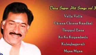 Deva Super Hit Songs | Vol 3 | Video Jukebox | Hit Tamil Movie Songs | Deva Hits
