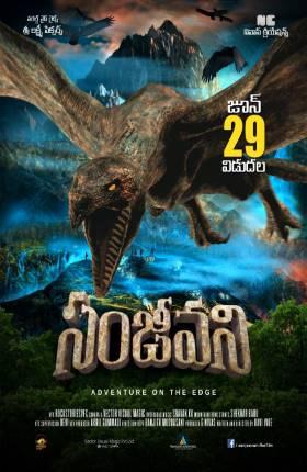 Sanjeevani 2018 Full Hindi Dubbed Dual Audio Movie Download