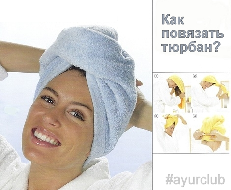 How to tie a turban for drying hair?