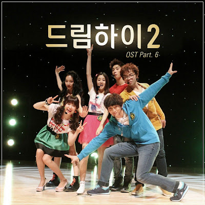 Subtitle Indonesia Dream High 2 FULL 1-16