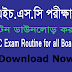 HSC Exam Routine 2016 - Education Board in BD