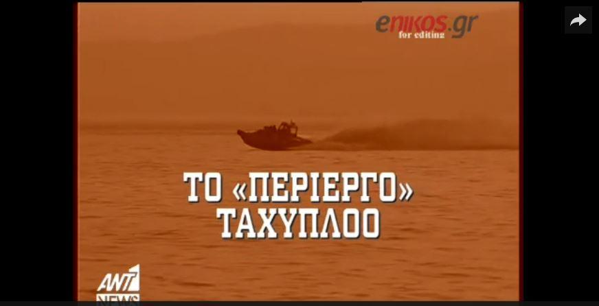 https://paratolmosblog.blogspot.gr