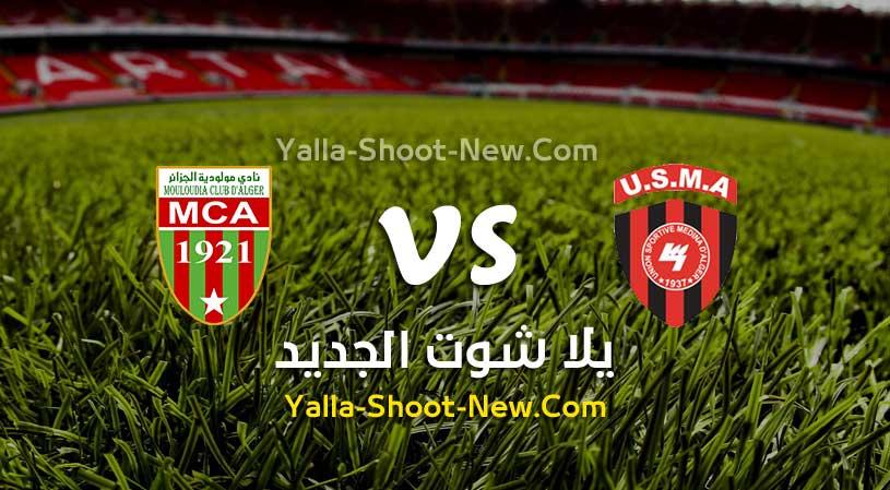 مشاهدة مباراة إتحاد الجزائر ومولودية الجزائر بث مباشر يلا شوت اليوم 24-02-2020 في الدوري الجزائري