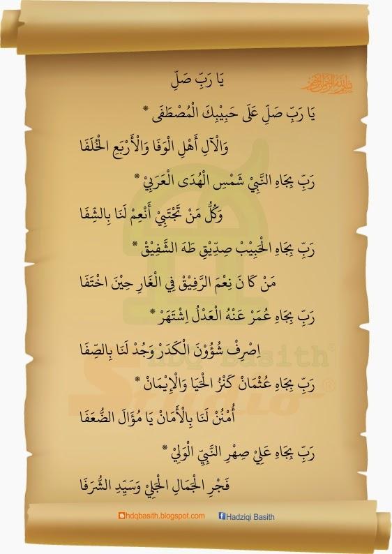 Lirik Ya Robbi Bil Mustofa : lirik, robbi, mustofa, Basith, Studio:, Lirik, Qasidah, Robbi, Sholli, Habibikal, Musthofa