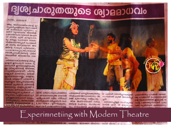 Experimenting-with-Modern-Theatre-Tholpavakoothu-HuesnShades
