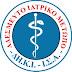 Η ΔΗ.Κ.Ι. - Ι.Σ.Α. θριάμβευσε στις εκλογές του Ιατρικού Συλλόγου Αθηνών,πετυχαίνοντας το μεγαλύτερο ποσοστό στην ιστορία της