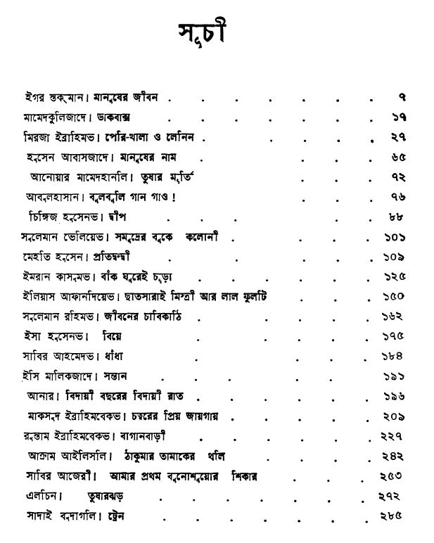 Agatha Christie Bengali Pdf